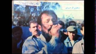 farhad zirak gorani boni halalan de 1998