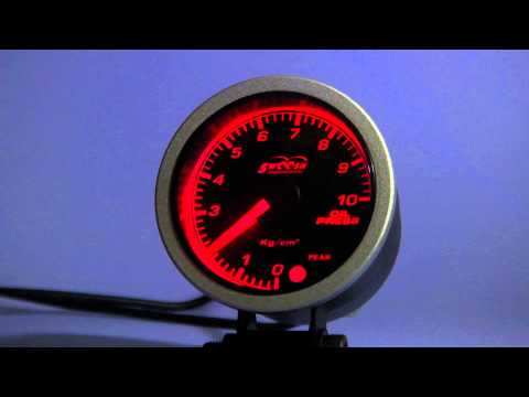 SWOOSH S5M 52mm Red Light Gauge Performance.MP4