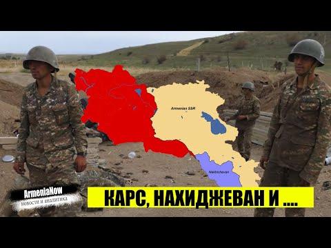 Армения в 2021: Будут неожиданные развития