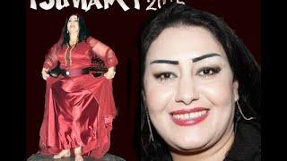 Repeat youtube video cha3bi Chikha tsunami 2015 - الشيخة ايمان تسونامي 2015 -القعدة نايضة