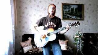 Nosa На русском под гитару - !!!!!!!!! СМОТРЕТЬ ВСЕМ !!!!!!!!!!