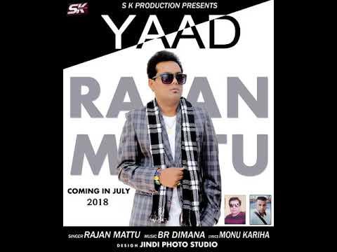 Yaad (Audio Song) | Rajan Mattu | Sk Production | Latest Punjabi Song 2017
