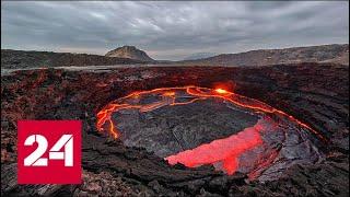 Огненное озеро вулкана Эрта-Але - Россия 24