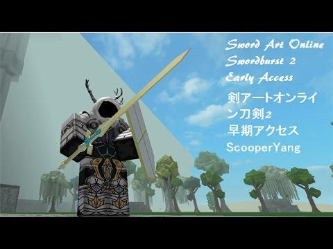 Roblox swordburst 2 sao walkthrough episode 3 floor for Floor 2 boss swordburst 2