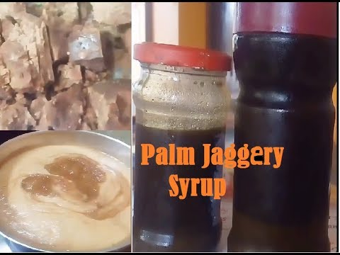 Palm Jaggery Syrup/ Karupatti Paagu/ Easy side dish for idly and dosa /V25