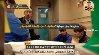 مقلب مدير فرقه BTS بنامجون 😂😂😂يقوله اطلع من الفرقه 😂😂
