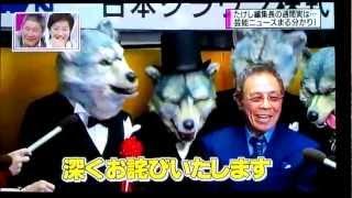 MWAM 日本クラウン新人賞受賞 with サブちゃん