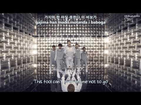 TVXQ! 동방신기 Catch Me Music Video Lyrics [Hangul + Romanization + English Translation]