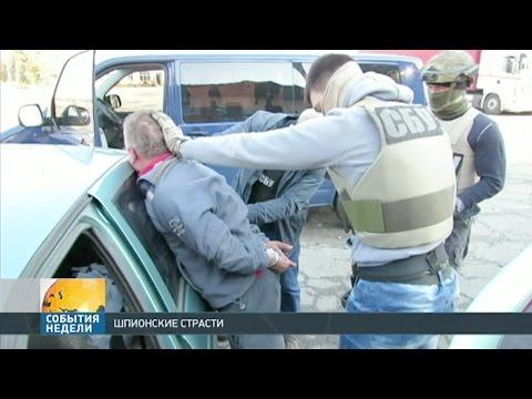 Как контрразведка Украины разоблачает российских шпионов