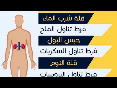 حافظوا على حياتكم وصحتكم. معلومات مهمة يجب عليكم معرفتها