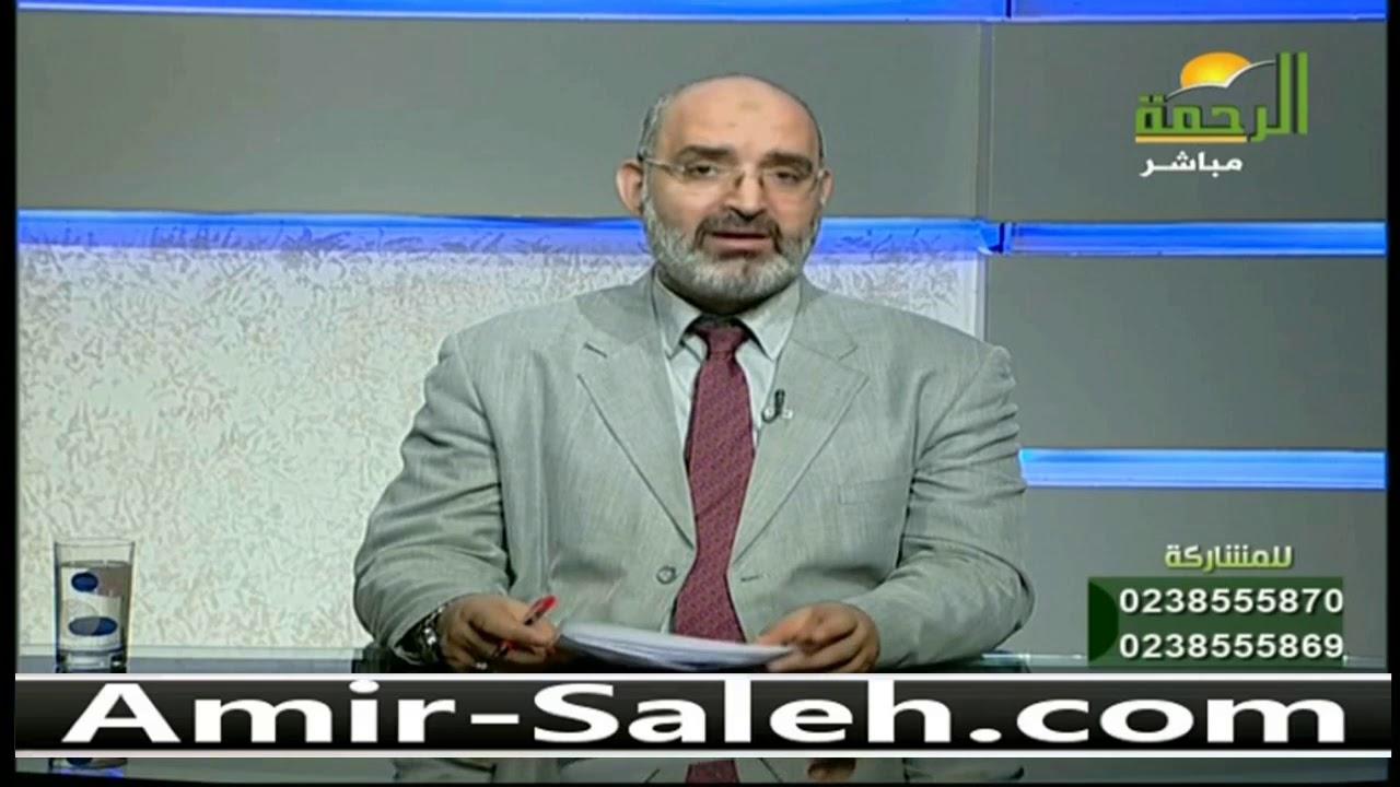 وصفة للدوخة و إضطراب التوازن او عدم الإتزان | الدكتور أمير صالح