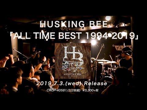 HUSKING BEEが、7月3日にリリースするベスト盤「ALL TIME BEST 1994-2019」のトレーラー映像。 ライブ映像を組み合わせたこのトレーラーでは、代表曲「Walk...