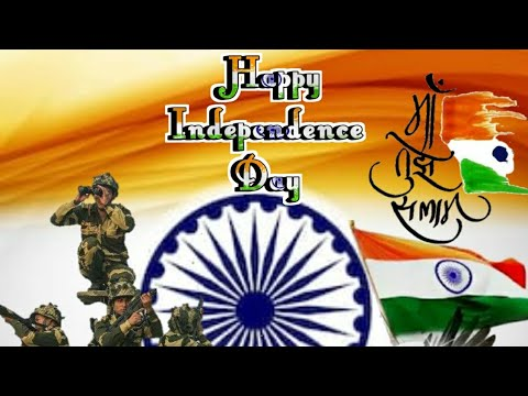 15th August 2019 Happy Independence Day Youtube