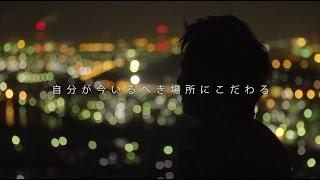 株式会社Telex関西 ArrowJapan株式会社 17卒内定者:高田勝彦ドキュメン...