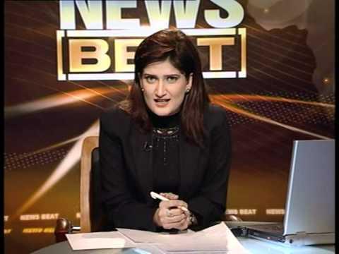 News Beat By Paras Khurshid.mp4