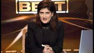 News Beat By Paras Khurshid.mp4
