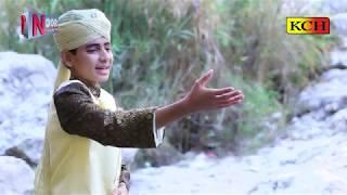 Cover images New Naat Sharif In Urdu || حضور آج تشریف لانے لگے ہیں  || Soft & sweet Voice Of Shakeel Sindhu