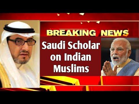 Saudi | Scholar | Indian | Muslims | Fact Check With MrReaction Wala