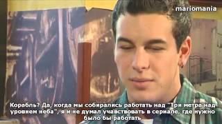 Марио о своей жизни и карьере (русские субтитры)