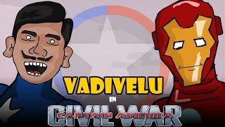 tamil trailers mrbean version