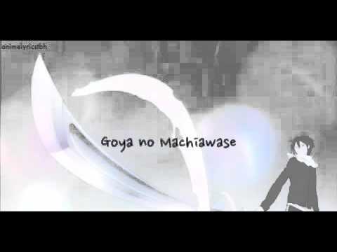 nightcore goya no machiawase - photo #28