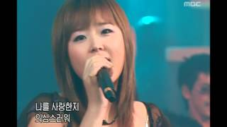 Koyote - Resignation, 코요태 - 체념, Music Camp 20030809