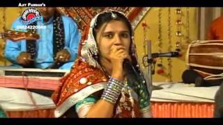Koi Aape sona daan (Kanya Daan Song) By Surabhi Ajit parmar