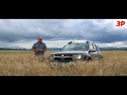 Renault Duster 2015: больше машины за те же деньги