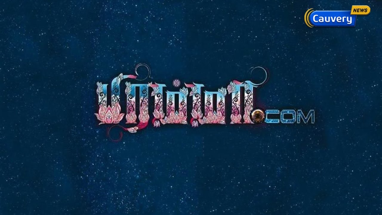 Brahma.com (2017) HDRip Tamil Full Movie Watch Online Free