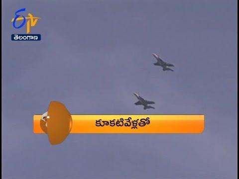 1 PM | ETV 360 | News Headlines | 26th February 2019 | ETV Telangana