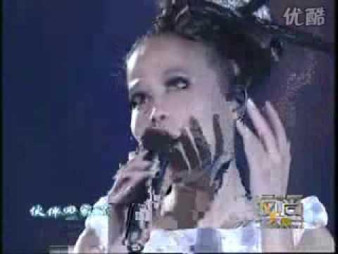 Already song 了歌 dadawa 朱哲琴 LIVE