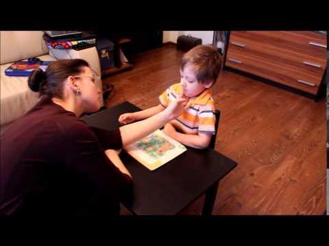 Работа логопеда с неговорящим ребенком 5-ти лет