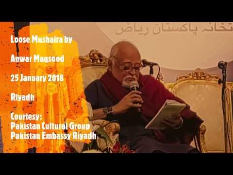 Loose Mushaira by Anwar Maqsood, 25 January 2018, Riyadh