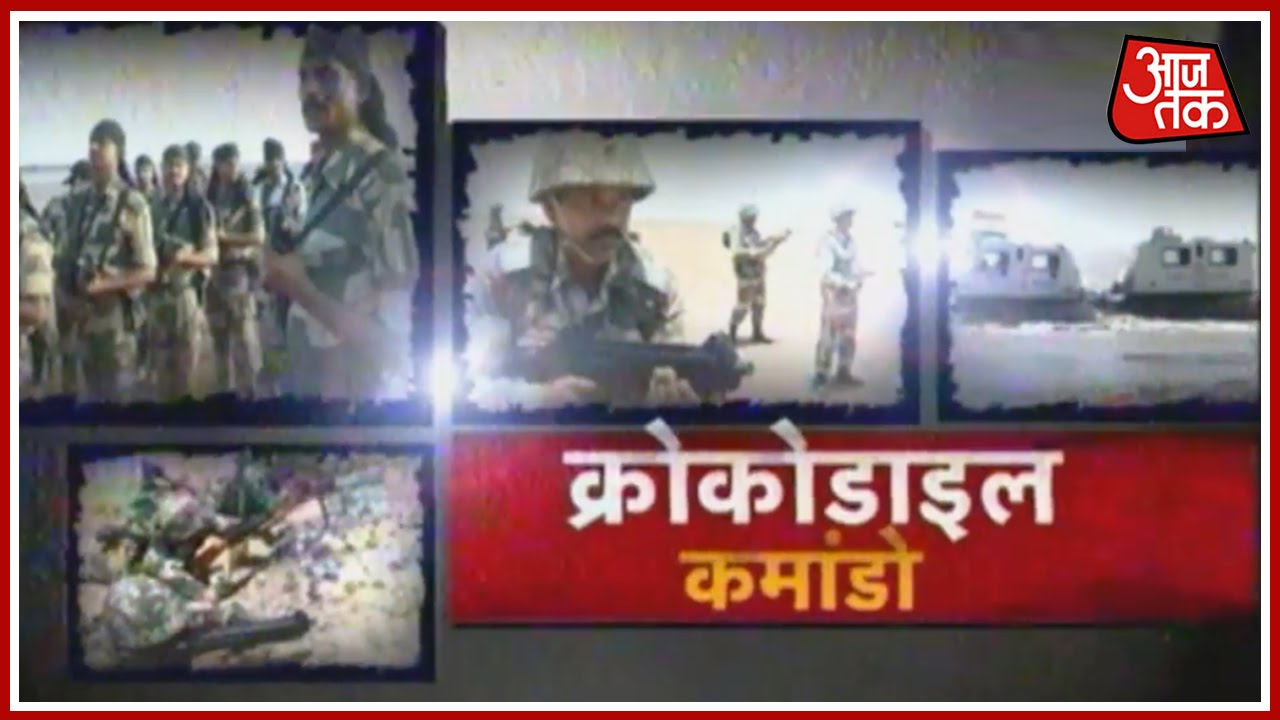 Download BSF's Crocodile Commandos To Guard Sir Creek Area