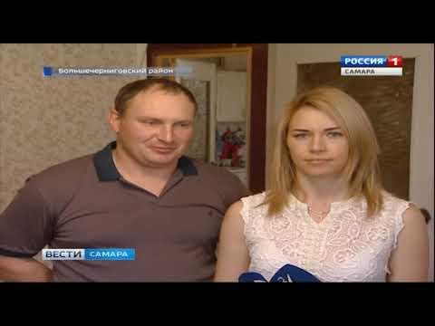Многодетной семье из Самарской области помогли купить автомобиль