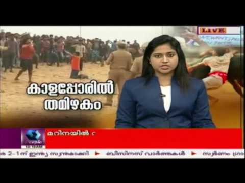 Police Evacuates Jallikattu Protesters From Marina Beach