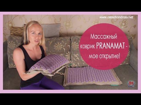 🤸 Лечим спину дома: массажный коврик для спины и его разновидности