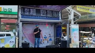 성내2동 주민 노래자랑 주민자치회 문화예술분과