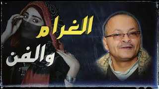 جديد الفنان أحمد الحبيشي - يريم يريم حيث حل الغرام والفن (حصريأ) 2020