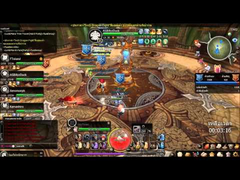 Dragon Slayer Online [CBT]  [SV.TH]   PvP 5 vs 5