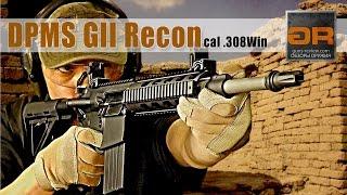 DPMS GII Recon 7,62х51 Обзор Карабина калибра .308 Win от Guns-Review.com