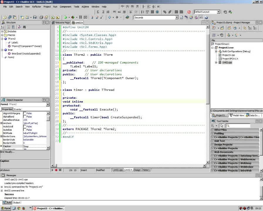 C builder 6.0 зависает