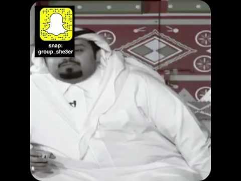 بندر بن عوير قروب شعر Youtube