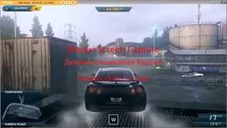 видео Тормозит, лагает, плохая графа в Need For Speed Most Wanted 2 (2012)