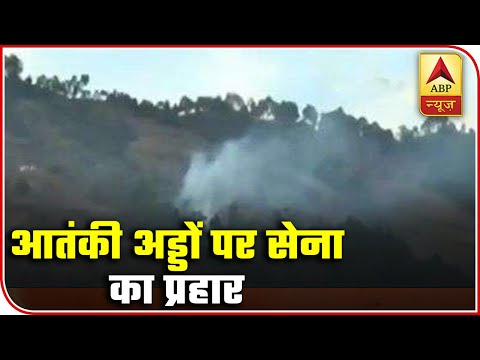 Top 25: Indian Army Destroys 7 Terror Camps In PoK | ABP News