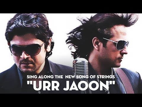Urr Jaon - Strings | Official Lyrics | Pakistani Rock Songs 2018