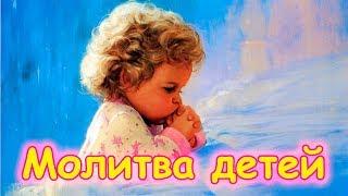 Семья Бровченко. Как молятся наши дети. (07.17г.)