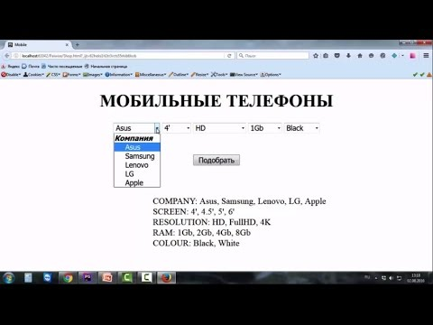 Видео 33. Pairwise Testing. Попарное тестирование. Программа PICT для попарного тестирования