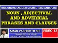CLAUSE VS PHRASE    CLAUSES AND PHRASES    BASIC ENGLISH GRAMMAR   FULL COURSE FOR SSC    BANK PO
