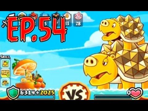 Angry Birds Fight! - MONSTER SUPER TURTLE PIG FOLKS RAID - GOLDEN MANTA SHIELD - EP54